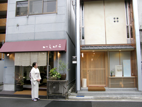 ishihara5.jpg