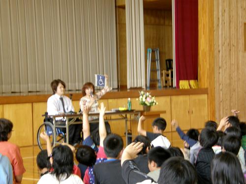 kyujyu4.jpg